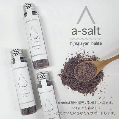あらあらショップオリジナル還元塩「a-salt」そのままでもお料理(調味料...