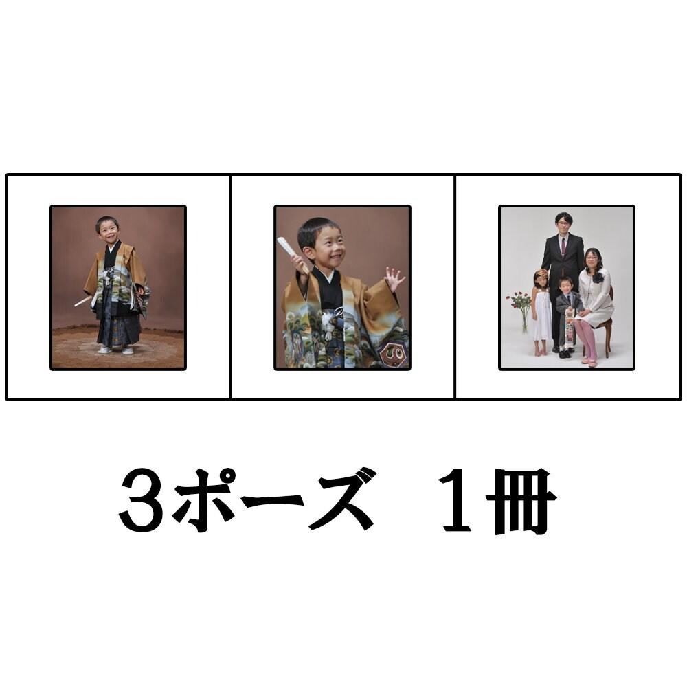 記念写真【六切台紙仕上】3面のイメージその2