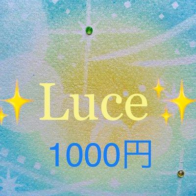 お買い物券1000円分