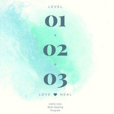 Reiki (レイキ)ヒーリング講座 Level 1~3/ Stella Voce