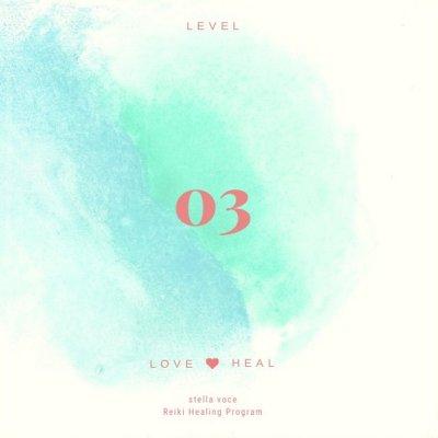 Reiki (レイキ)ヒーリング講座 Level 4/ Stella Voce