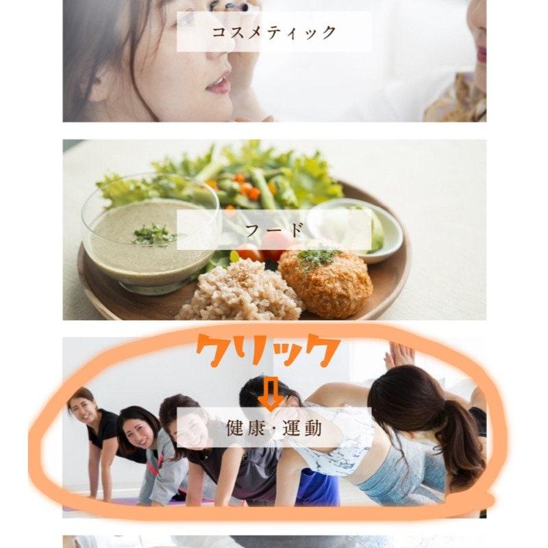 【要予約】美フェスタ出店イベント vol.2 東光園 お腹と心は繋がっているのイメージその5
