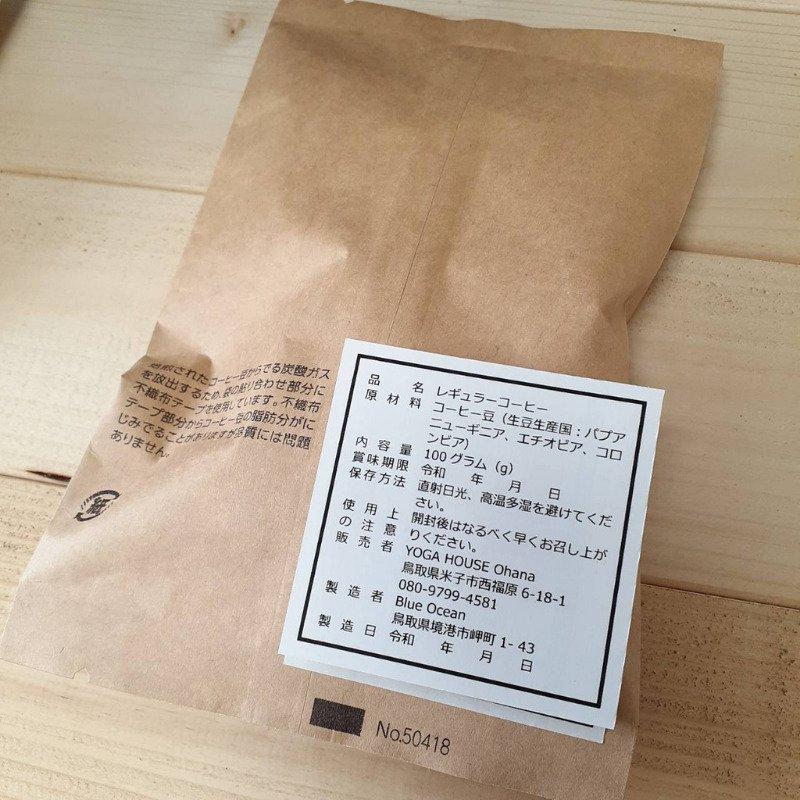 スタジオお渡し、現地払い限定『Yoga house Ohana』オリジナルデザイン オリジナル焙煎珈琲 shining blend 豆or粉100g 1袋のイメージその2