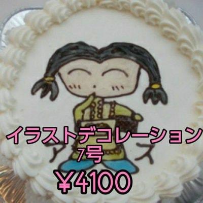イラストデコレーション 7号 4100円
