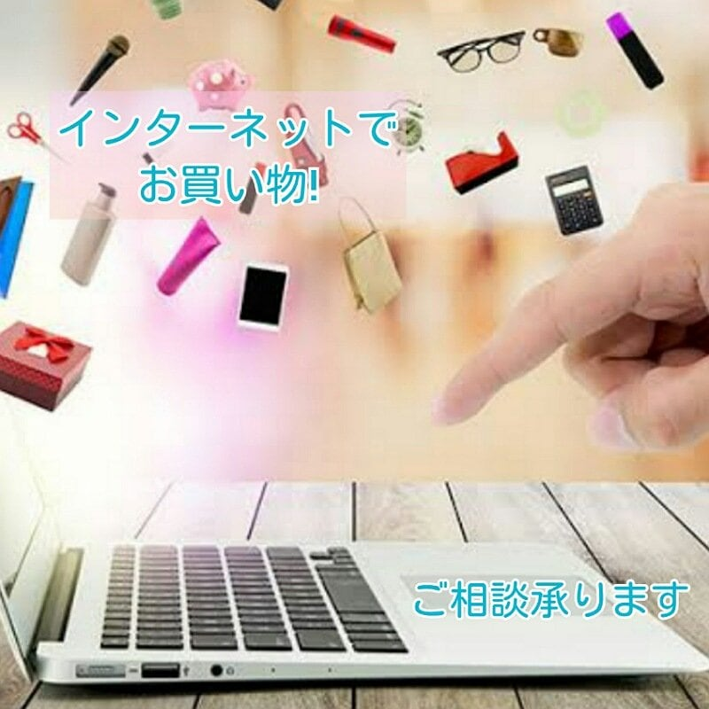 オンライン/SNSセミナー(90分)基礎編/ブルーローズ夢叶うのイメージその3