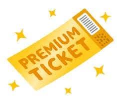 30分オンライン相談チケット(相続・遺言)500円チケットのイメージその1
