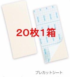 フェルトバン・プレカットシート(20枚入・1箱単位)