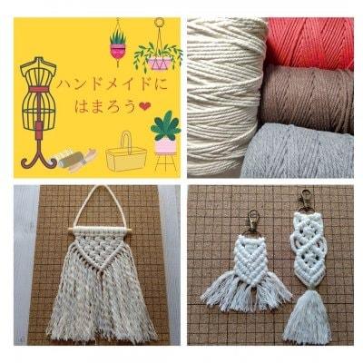 マクラメ編み体験コース3月24日マクラメshopLeo