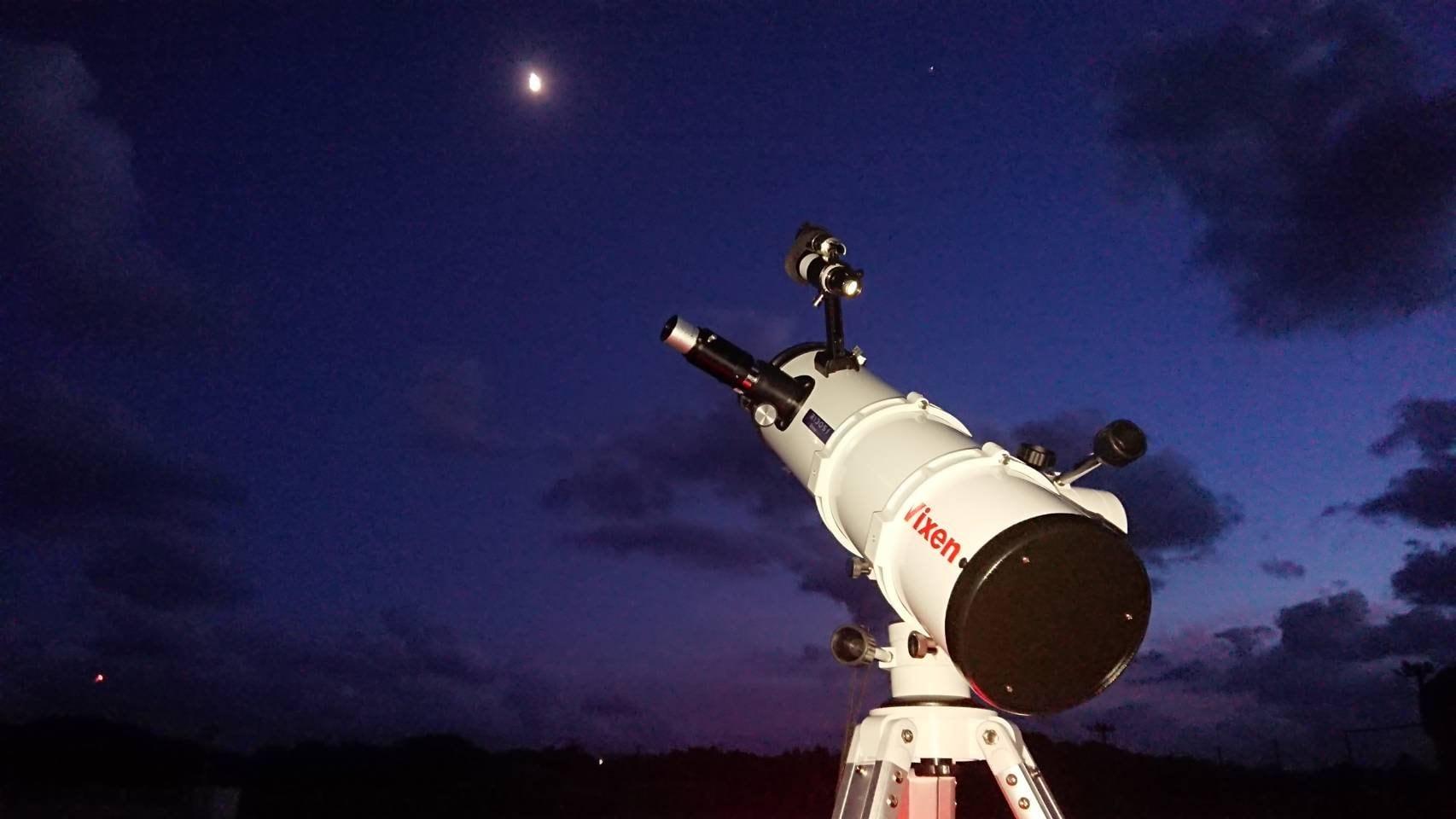夜空の見楽ツアー 星空!お月見!のイメージその1
