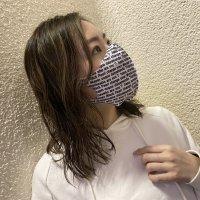SKE48松井珠理奈さんオリジナルデザインマスク|入荷しました