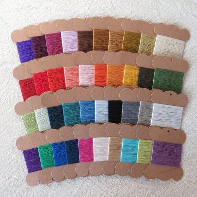 京都西陣の絹糸【全40色*20m巻き】
