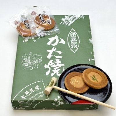 日本一硬いせんべい!伊賀上野名物!かたやき 3種類詰め合わせ
