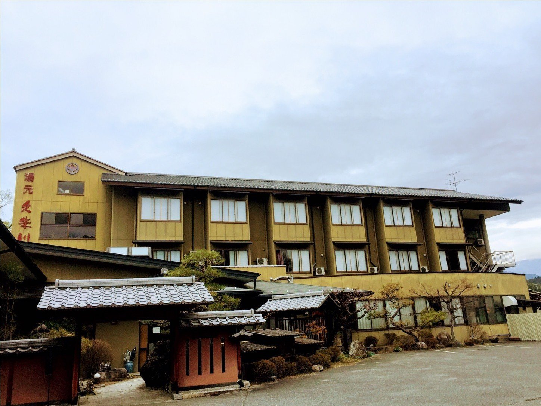 定期購入で久米川温泉のフィットネスジム+温泉利用が通常10,000円(税別)を8,000円(税別)で利用できるお得なウェブチケットです。のイメージその2