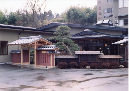 フィットネスジム+温泉入浴付ウェブチケット/気軽に使える久米川温泉のフィットネスジムのイメージその2