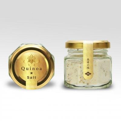 【長寿の塩】キヌア塩〜雑穀の国 健康長寿村から〈キヌア×塩〉ができました〜