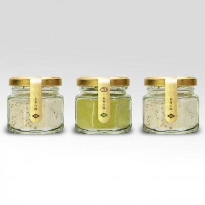 【長寿の塩】キヌア塩ギフトボックス〜雑穀の国 健康長寿村から〈キヌア×塩・キヌア×抹茶塩〉ができました〜