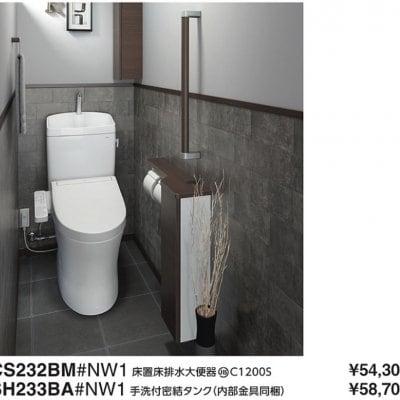 TOTO ピュアレストQR リモデルタイプ 手洗い付 床排水305㎜〜540㎜ ホワイト 標準工事費+処分費セット 写真のウオシュレットはイメージです。