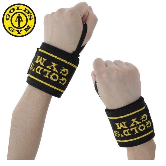 手首の保護 リストラップのイメージその1