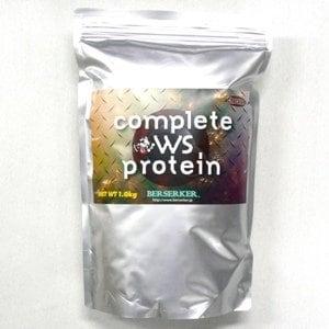 【ホエイとソイを組み合わせた完璧なプロテイン】 コンプリートWSプロテイン チョコレート味