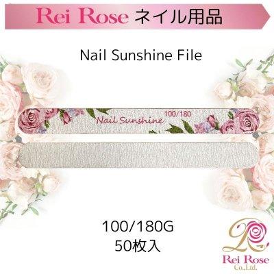ネイルファイル100/180G 50枚入 Nail Sunshine|ReiRoseネイルファイル