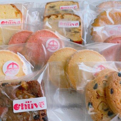 M様専用焼菓子セット