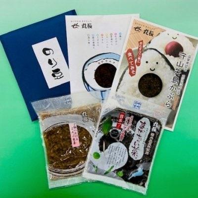 丸長【ネコポス投函シリーズ】Aセット 送料無料(ツクツク出店記念お安...