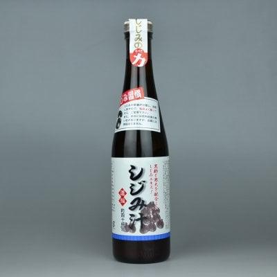 しじみ汁 (濃縮タイプ) 300ml
