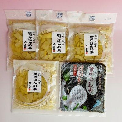 丸長【ネコポス投函シリーズ】Iセット 筍ご飯の素(2合用)x4袋&まぜ...