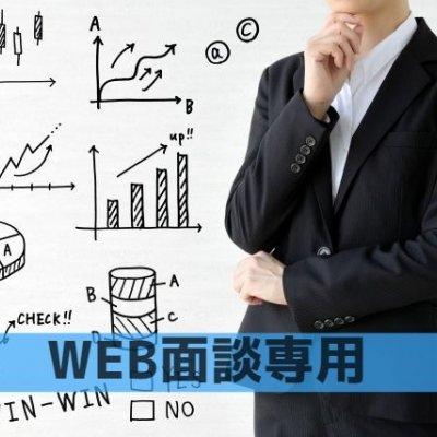 【WEB】「知識なし、貯蓄なし、努力なし」投資初心者さんのためのはじめての投資講座