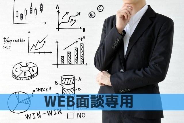 【WEB】「知識なし、貯蓄なし、努力なし」投資初心者さんのためのはじめての投資講座のイメージその1