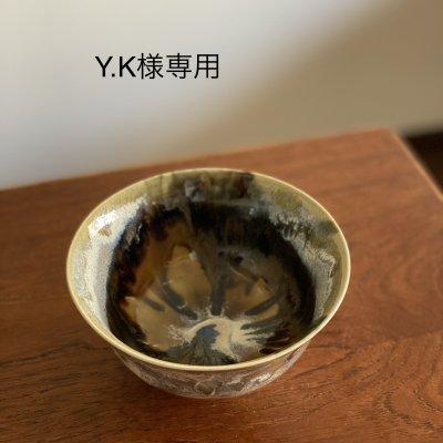 Y.K様専用 宇宙茶碗