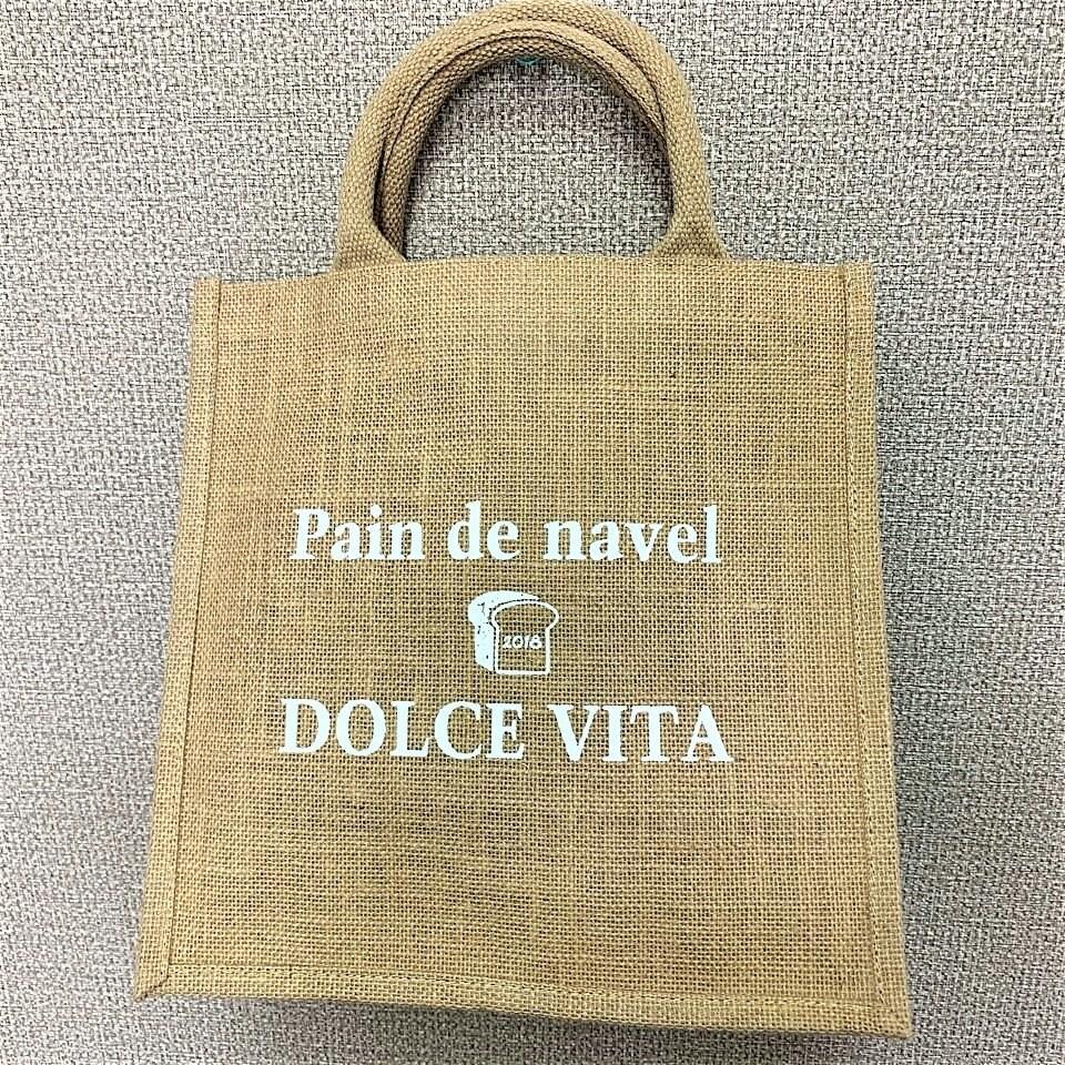 Pain de Navel&DOLCEVITAオリジナルecoバック☆のイメージその1
