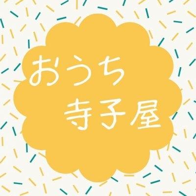 「おうち寺子屋」ウェブチケット