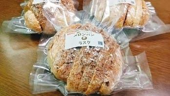 送料無料【東京で25万個以上販売した元メロンパン屋が作る】唯一無二の...