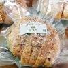 送料無料【東京で25万個以上販売した元メロンパン屋が作る】唯一無二、燻製ミックスナッツメロンパンラスク3個