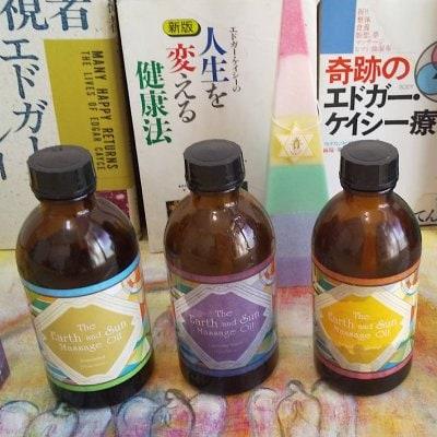 【キッズ専用】ケイシー療法活用オイルセラピー(10分)