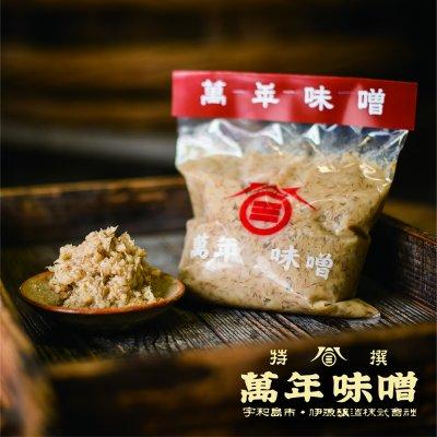 【桶入り2kg】 萬年味噌 麦味噌