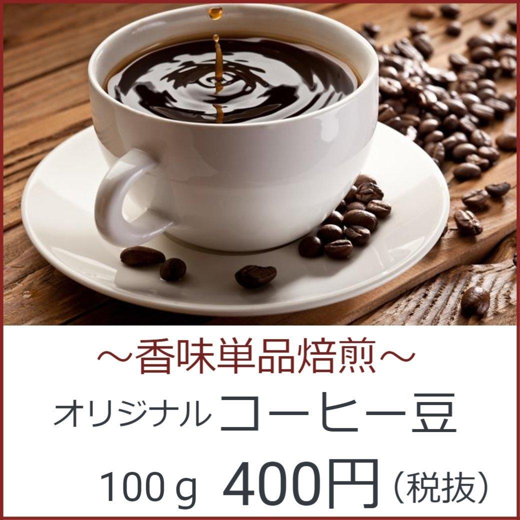 アイリスオリジナルコーヒー豆 100gのイメージその1