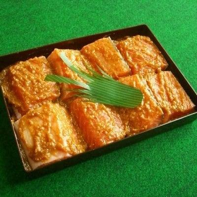 餅切り8切(1切れ60g)生サーモンの味噌漬け