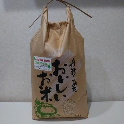 10㎏丹波産コシヒカリ 野垣米