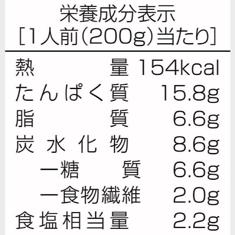 【現地払い専用】1箱200g★低糖質レトルトカレーのイメージその2