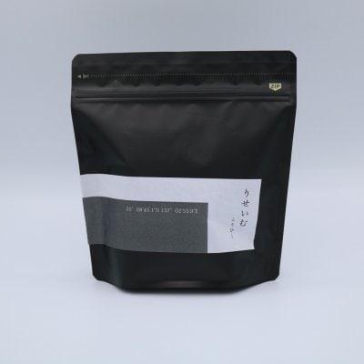 リセイムコーヒー