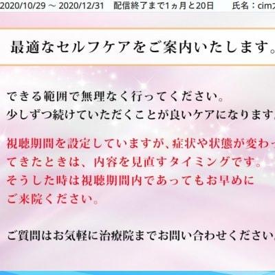 【キャンペーン】カウンセリング10回券
