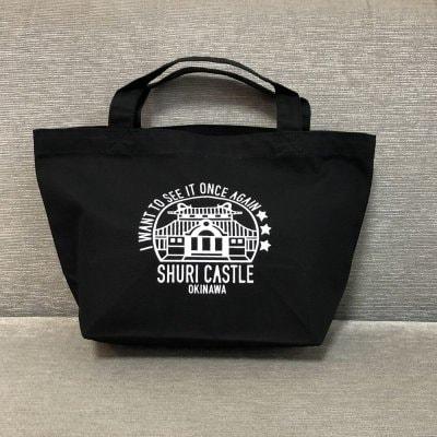 首里城デザイン経済応援バッグ【ホワイト:Sサイズ】