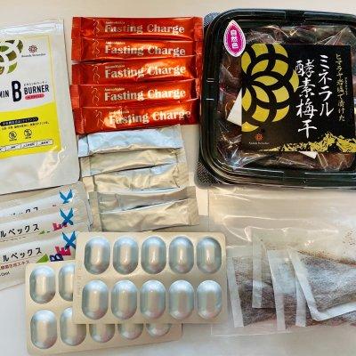 【健美食ファスティング】サプリのみ5日間セット
