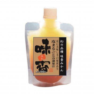 [複製]恵味香「味香みかん皮まるごと冷凍果汁」 150ml 3本と 玄海漬 クリームチーズの大吟醸漬