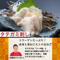 お好みの組み合わせ【熊本名物】【厳選馬肉】 タテガミ(コーネ刺し) 50g