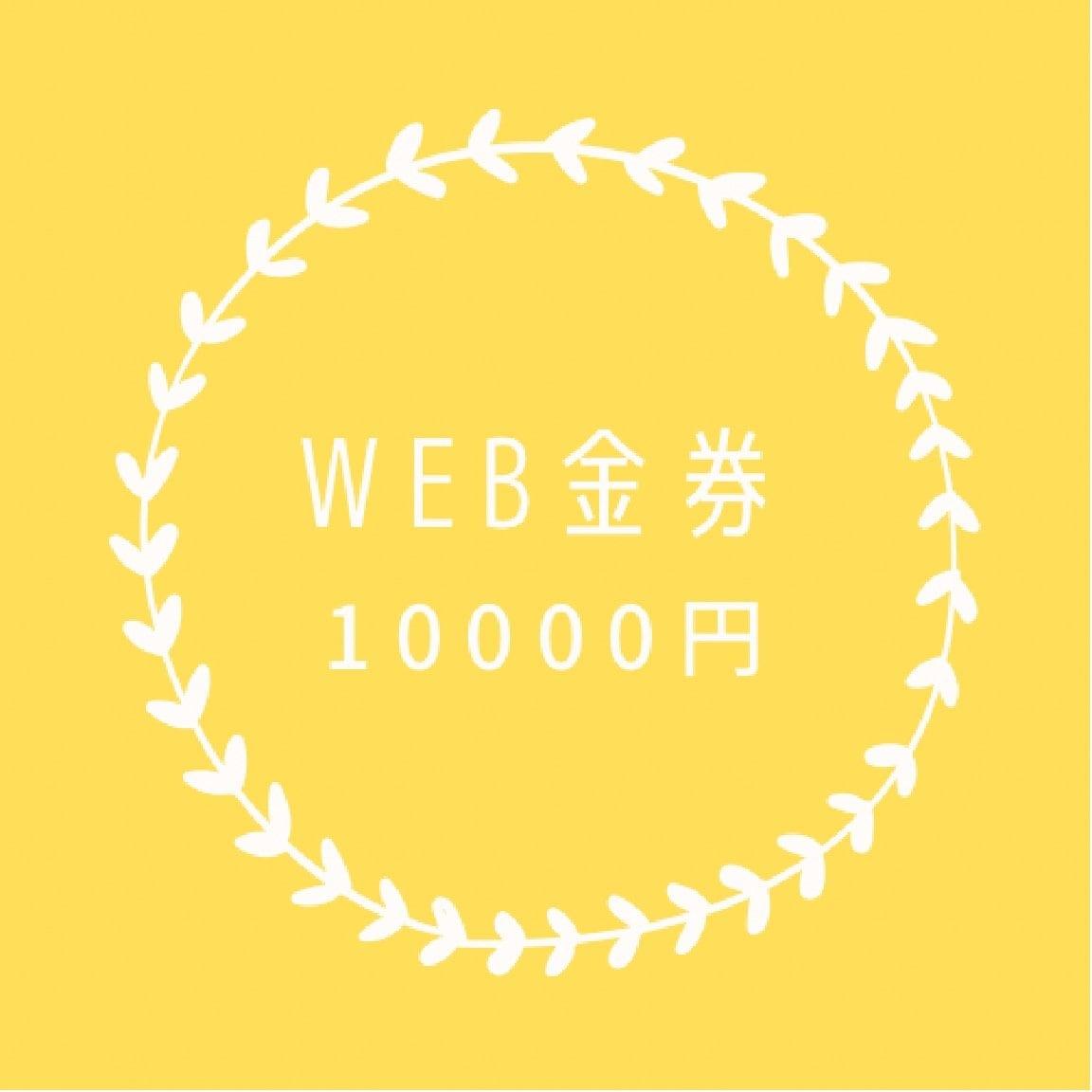 【レトロ居酒屋219専用】WEB用10000円金券 ※10500円分 ※ポイント500㌽付与のイメージその1