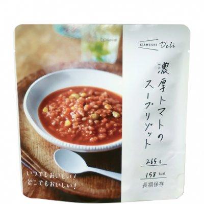 IZAMESHI 保存食5品セット イザメシ