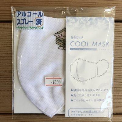 (井戸っこ)しすいちゃん  クールマスク 洗えるマスク 接触冷感 プ...
